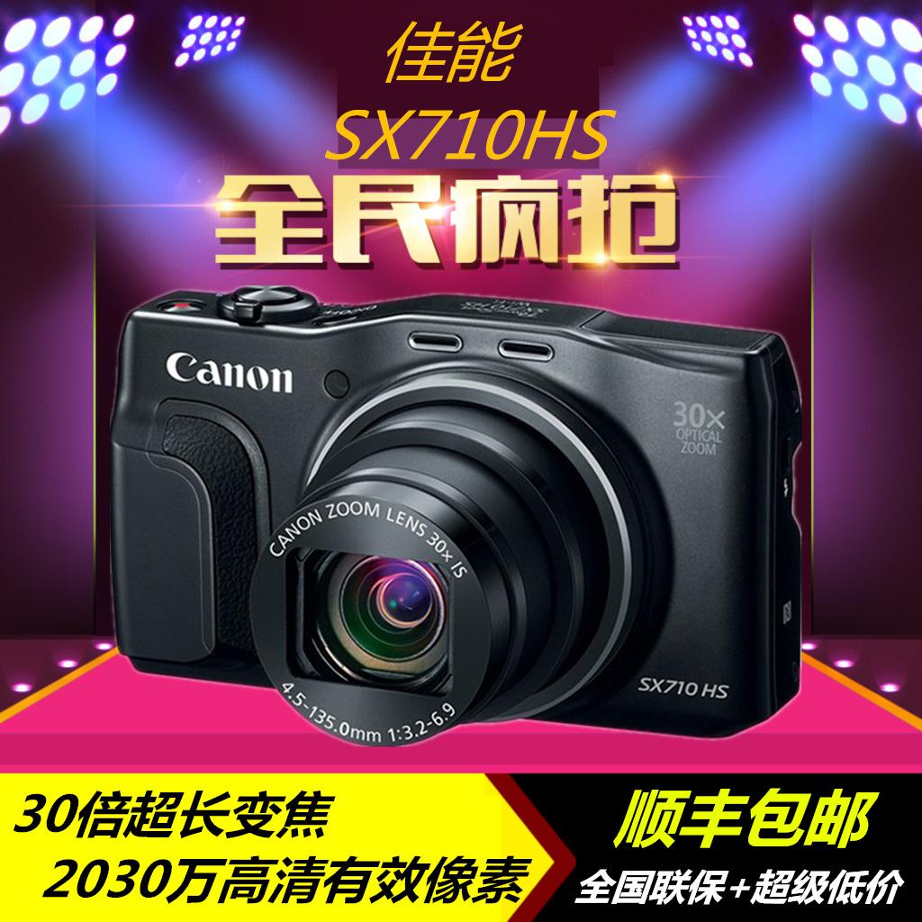 Canon/佳能 PowerShot SX710 HS 高清长焦数码相机 全国联保SX710