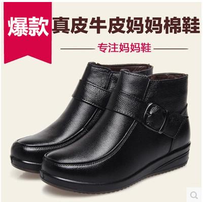 冬季妈妈棉鞋中老年棉鞋女真皮老人棉皮鞋防滑老太太加厚棉靴短靴