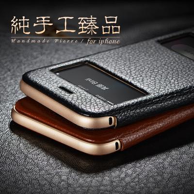 苹果6pls手机壳全包防摔iphone6sp手机壳6p金属边框