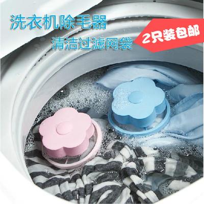 洗衣机漂浮型清洁过滤网袋漂浮毛球袋兜除毛器吸毛球器护洗袋