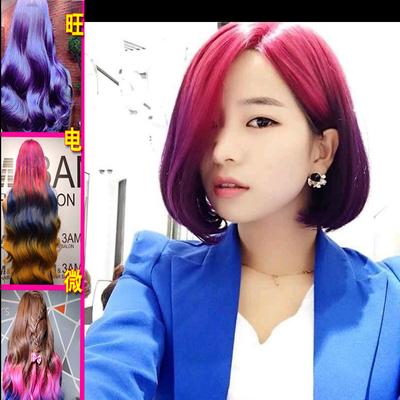 韩国清水头发打蜡膏 紫色染发膏灰色亚麻酒红色酸性染发剂 纯植物