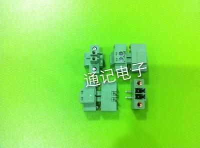 绿色插拔式 接线端子2p