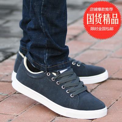 冬秋季学生板鞋男士低帮日常运动休闲鞋保暖棉鞋牛反绒帆布旅游鞋