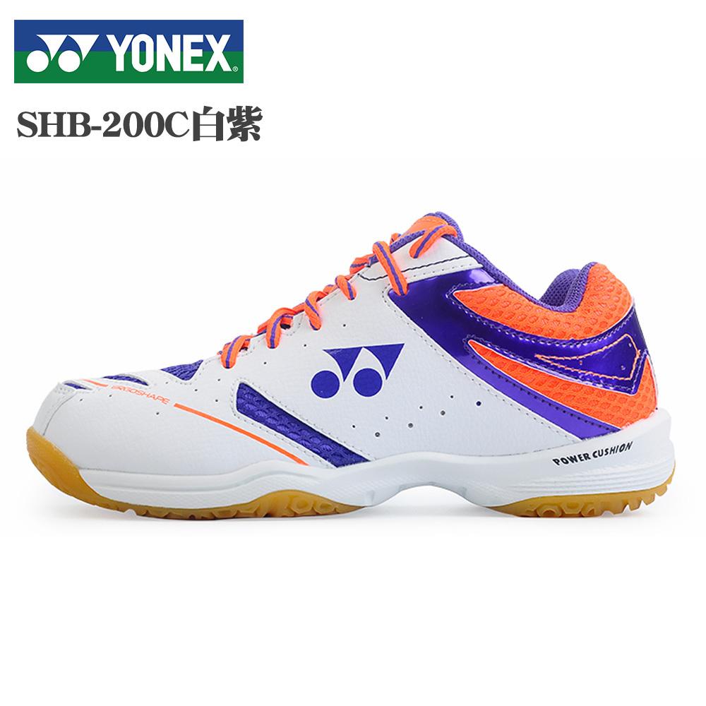 Цвет: SHB-200cr Белый Фиолетовый