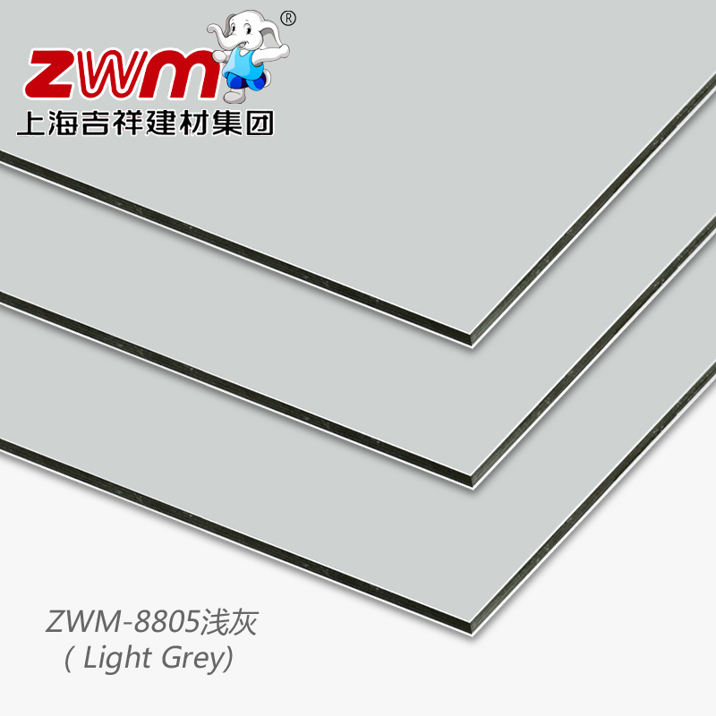 Shanghai auspicious aluminum plate /3mm12 wire / light / interior walls advertising special aluminum plate curtain wall