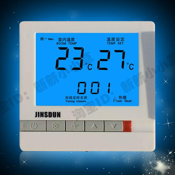 toplo vodo z regulatorjem temperature vode, ogrevanje in hlajenje programirljive termostat stikalo svobodno programsko vsak dan štiri enote.
