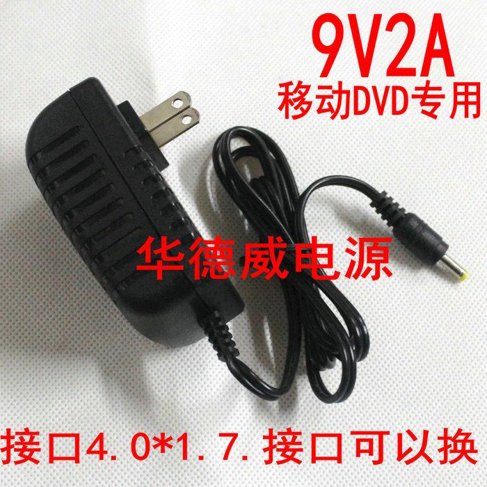9V2A adapter DVD/EVD polnilnik mobilnega prenosni televizor 4.0*1.7