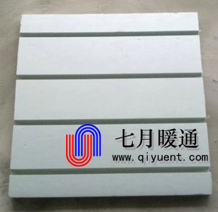 Chengdu floor heating - dry floor heating template / thin floor heating / extrusion XPS straight groove -- July excellent