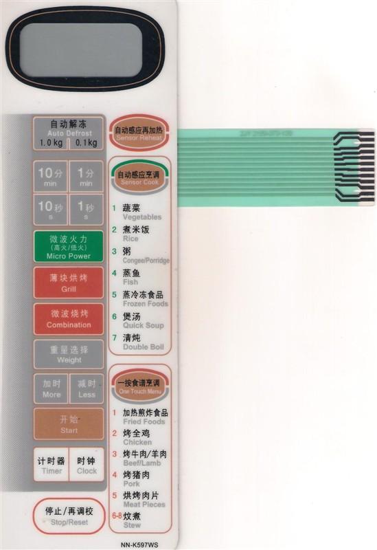 Panasonic, horno de microondas, toque el botón Cambiar / película / panel interruptor interruptor NN-K597WS