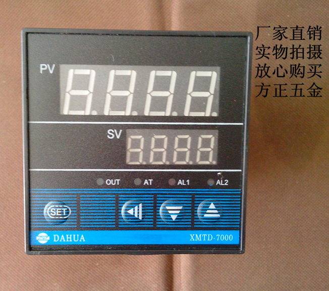 XMTD7000 teplotní regulátory teploty pro série / příliš regulační nástroj pro kontrolu XMTA-7511 čas