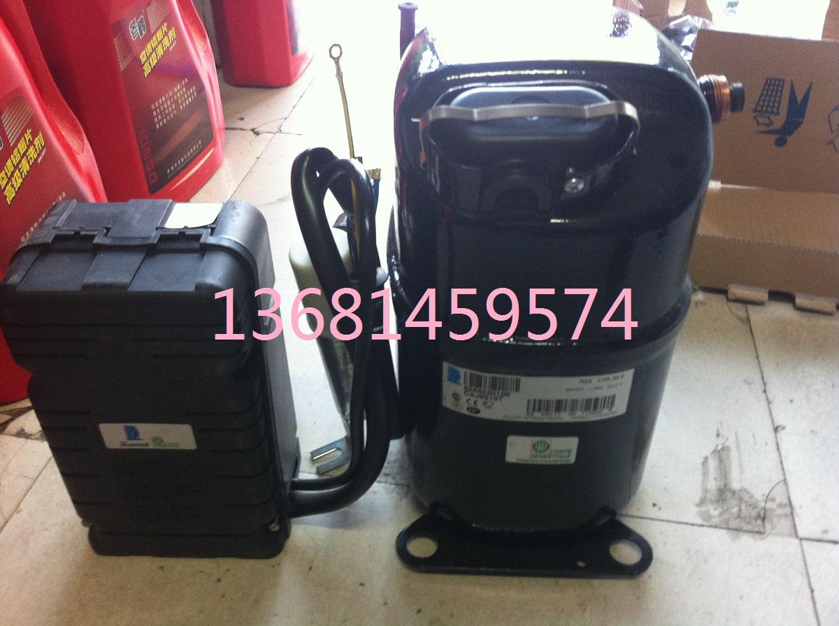 Brand new original French Taikang compressor CAJ2446Z screw mouth 1HPR404A refrigerant