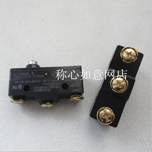 Inching switch, travel switch, Z-15GD-B stopper, short button type