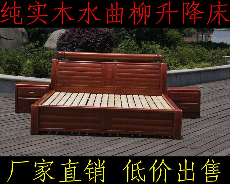 All solid wood bedroom furniture bed 1.8 meters ashtree simple lifting high box low box tatami bed