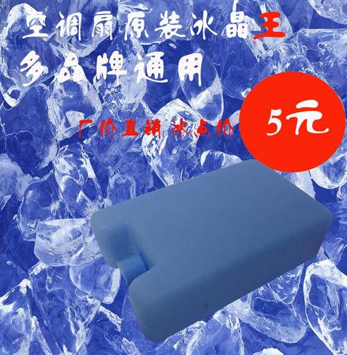 emmett, usa - wentylator klimatyzacji. wal - mart lodu części ogólnego oryginalnym króla.