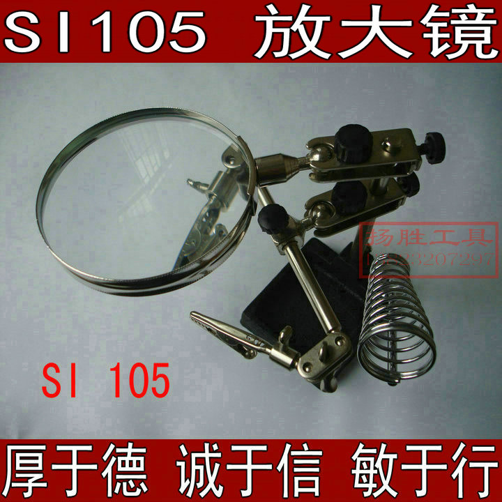 Mesa lupa SI105 pinzas lupa auxiliar de soporte universal con una conversión de soldadura