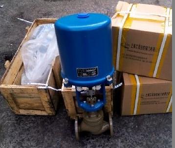 La regulación electrónica de la válvula de vapor eléctrico de acero inoxidable tipo de válvula de regulación de válvula de regulación de ZDLPZAZPDN25 monoplaza