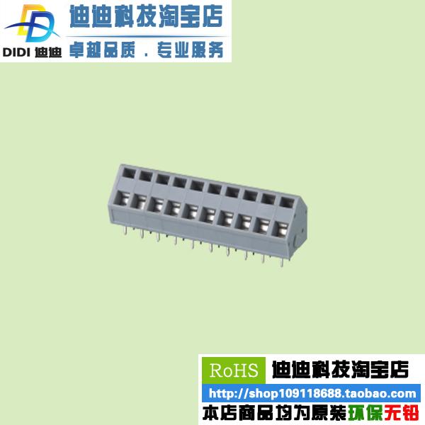 부품 스프링 PCB 접속 단자 KF243A 간격 5.0MM/7.5mm 면제 잘 단일 나사