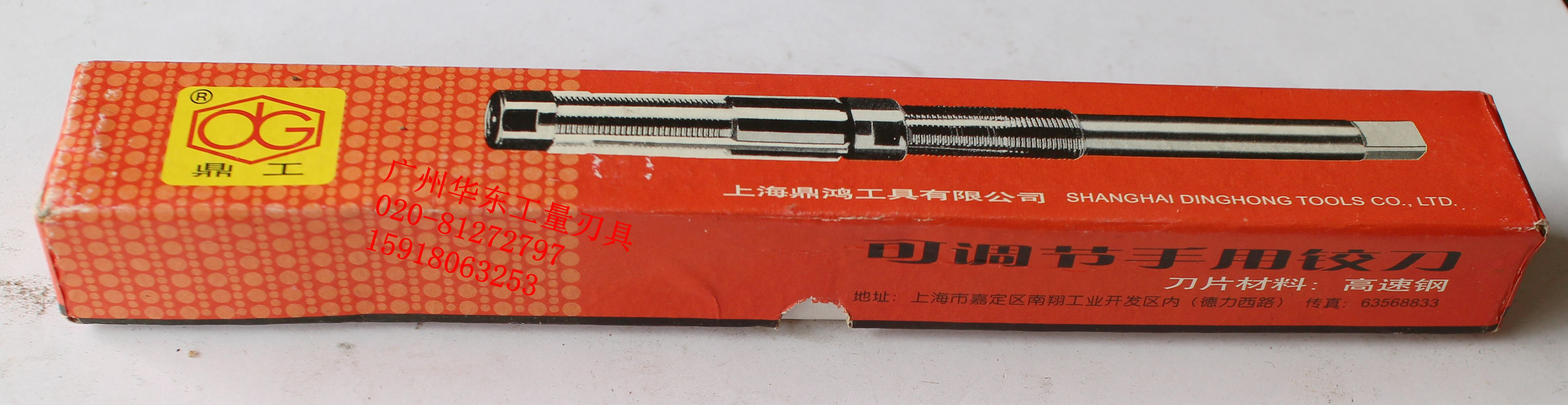 Supply adjustable reamer 17-1921-23 specifications by hand quality Ding Gong