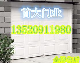 Perfil eléctrico garage Doors y la puerta de vidrio de la inducción de la puerta de cristal de la puerta de estilo del aislamiento térmico de mantenimiento