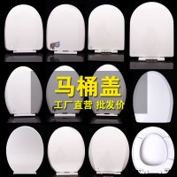 O toilet lid, universal thickening toilet lid, new plastic environmental protection buffer toilet, toilet lid, slow down