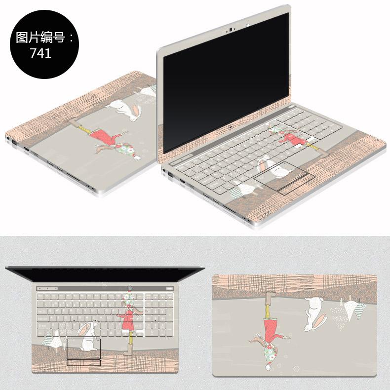 Asus battant forteresse fx53vd boîtier d'ordinateur portable film autocollant zx50jfx-pro 15,6 pouces de 14