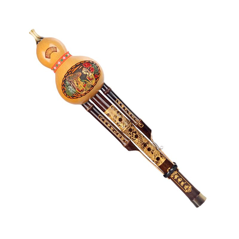 A partir de los instrumentos nacionales de doble tono hulusi adultos principiantes rebajar materiales libro C B.