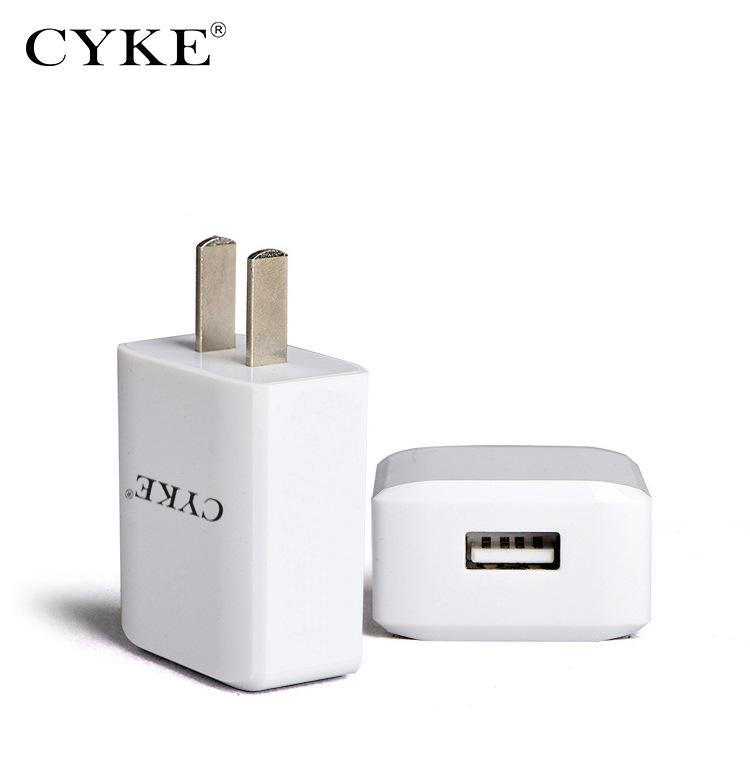 USB5V2A rapide de charge universel unique adaptateur intelligent CYKE3C source de remplissage mobile plat de la tête de chargement.