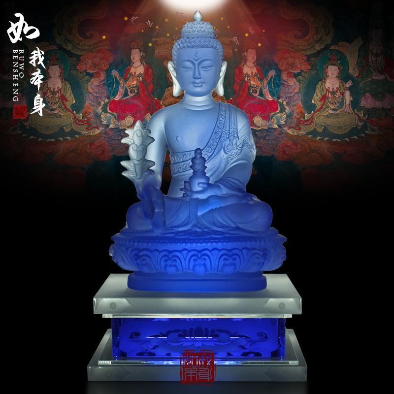 藍色藥師佛琉璃藥師佛 藥師琉璃光如來佛像 琉璃鎏金藥師佛全國結緣佛像
