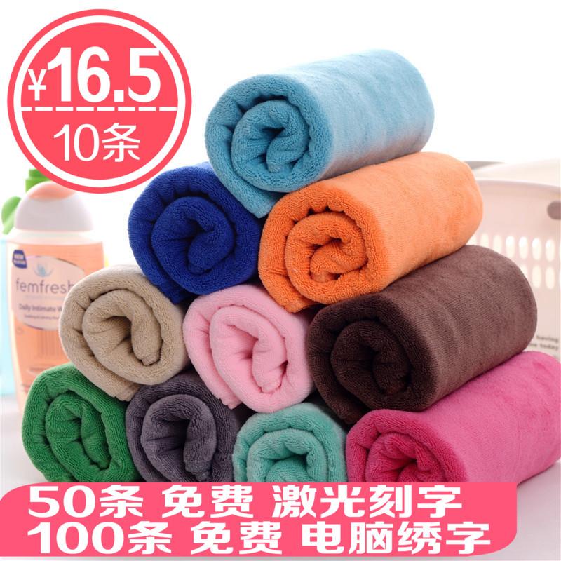10条装 发廊理发店美容院专用包头干发巾足疗汗蒸房吸水毛巾批發