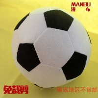 [free] diffuse cutting nonwoven material package football toys handmade cloth toy material