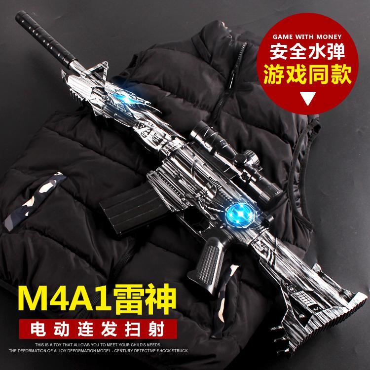 электрическая пушка даже наводнения реалити CS через firewire для взрослых детей, мальчик воды ограбить игрушечный пистолет пистолет яйца моделирования