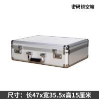 Auto supplies, stainless steel beauty salon toolbox, Aluminum Cosmetic file box, sponge trunk, luggage identification box, car repair