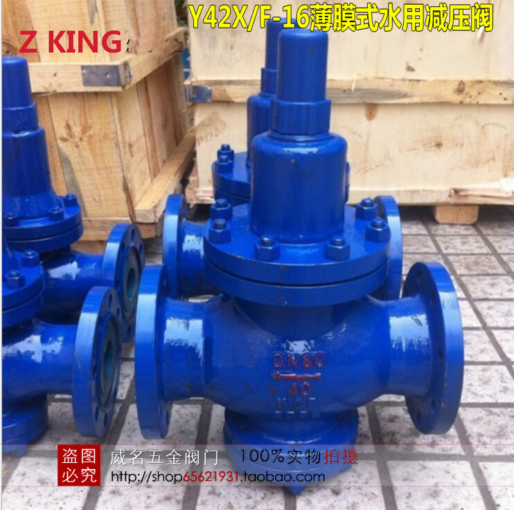 Y42X/F-16C cast steel spring membrane water reducing valve water air oil pressure reducing valve DN25