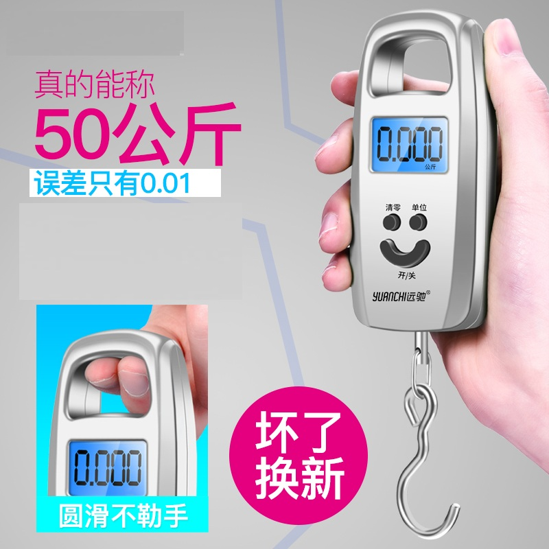 Cân xách tay nhỏ gọi là thiết bị điện điện tử cân nó cân hành lý xách tay hộp gói du lịch cao độ chính xác cao cân cân treo