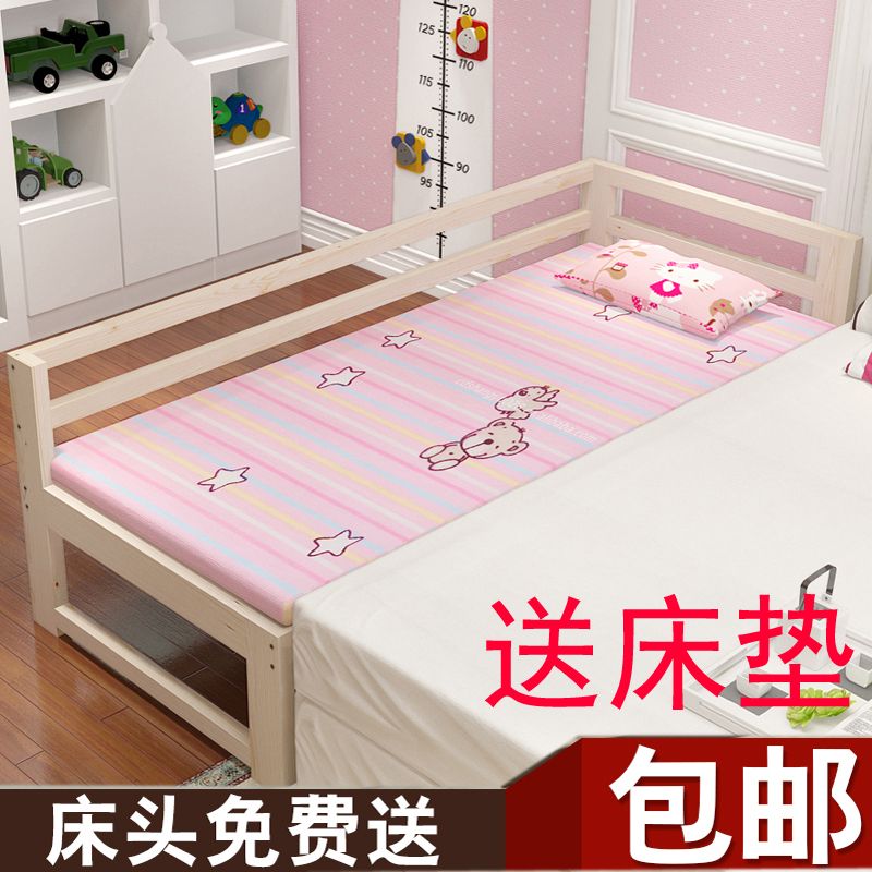 Bed widening, splicing bed, customized solid wood lengthened bed, pine bedstead, children's single and double widened bed can be customized e