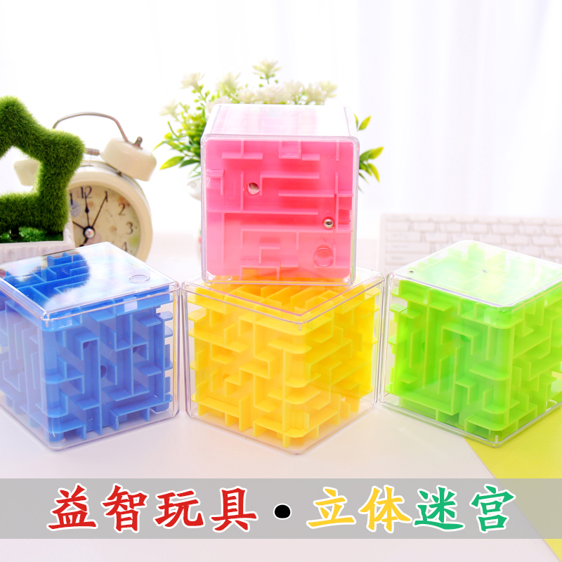 3D stereo maze ball ball ball Toy Puzzle Cube adult children's brain development intelligence UFO Palace