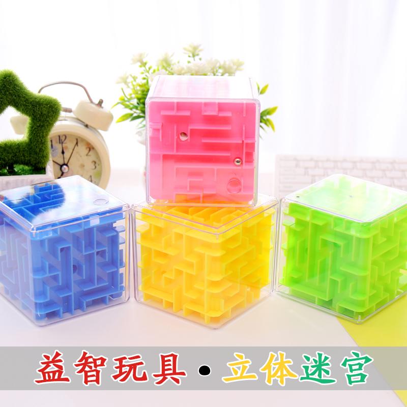 rubikin kuutio on 3d - labyrintti pallo pallo aikuisten lasten kasvatus - lelu - ja ufo - henkistä kehitystä.