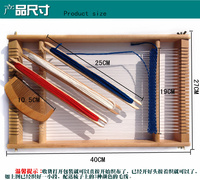 Weaving machine, creative adult knitting machine, wooden children's weaving, female non woven fabric, hand made DIY material package