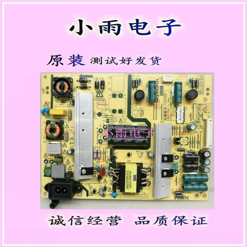 43E600043 inch TV plasma LCD mạch chảy khuất bóng liên tục cung cấp điện cao áp Zener trong bảng ce
