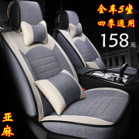 Car seat all four seasons general winter new linen cushion pad and the use of cloth car cushion car seat cover
