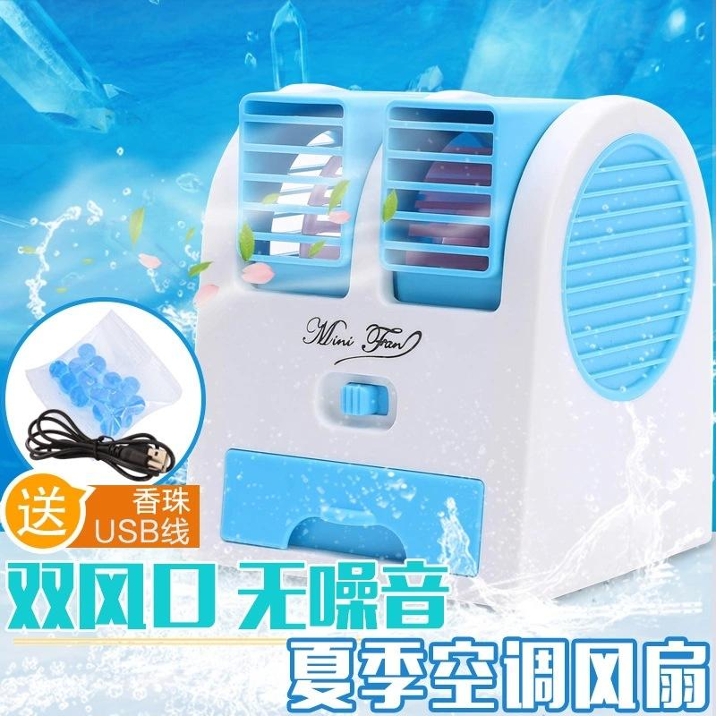 Dual purpose air conditioning fan for cold and warm water and ice cubes, ice crystal cooling floor water air conditioner, household fan for cooling air
