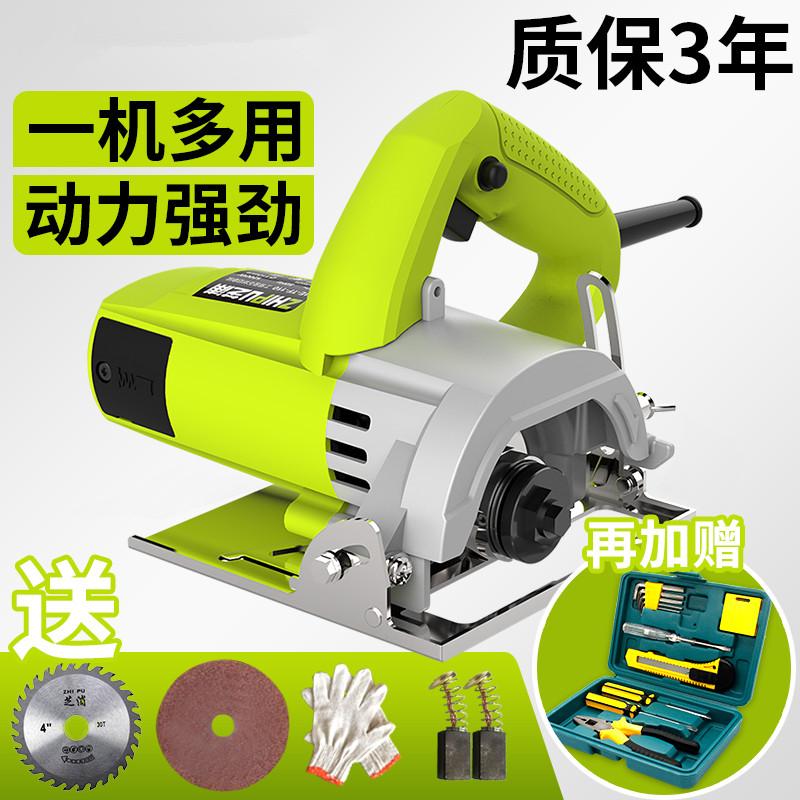 La función de la máquina de cortar madera de baldosas de cerámica de uso doméstico sin dientes de Sierra de piedra de mármol con herramientas eléctricas.