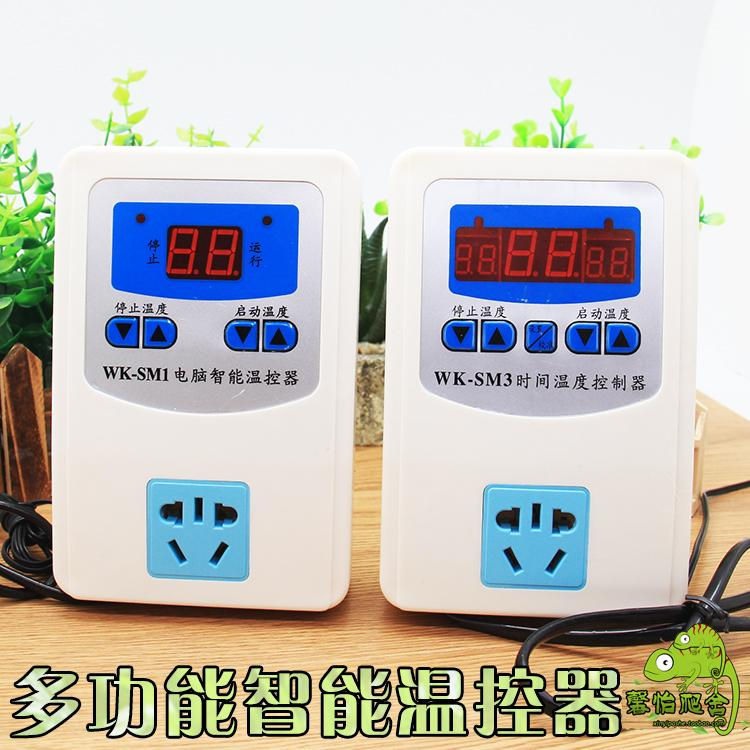 Shipping box crawler tortoise digital temperature controller ceramic heating lamp heating pad can be set the temperature control range