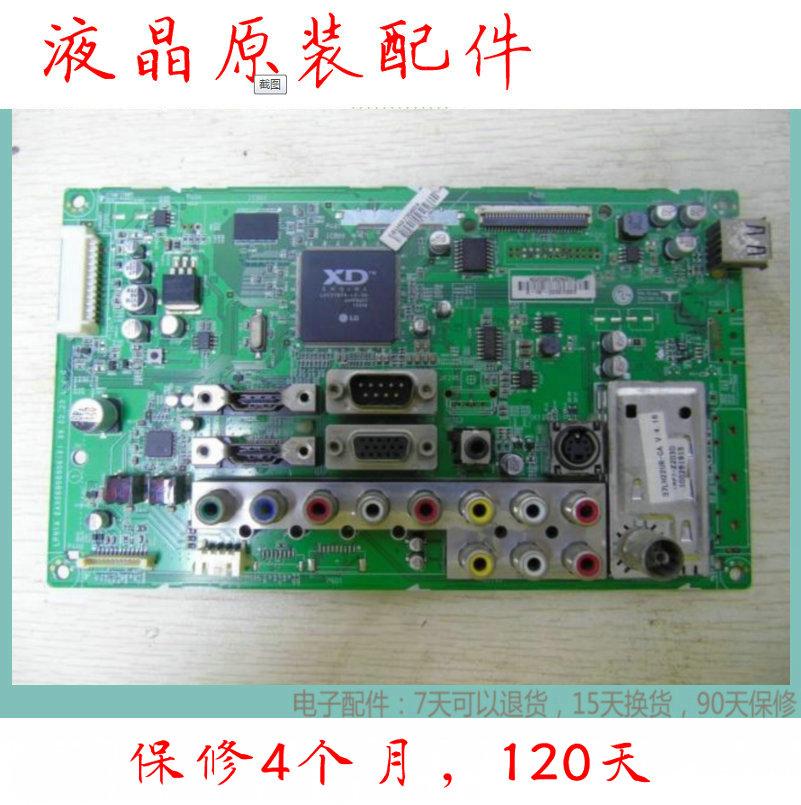 32寸液晶テレビLG32LH20RC-TA電源ムーブメント昇圧高圧恒流のマザーボードBBY630