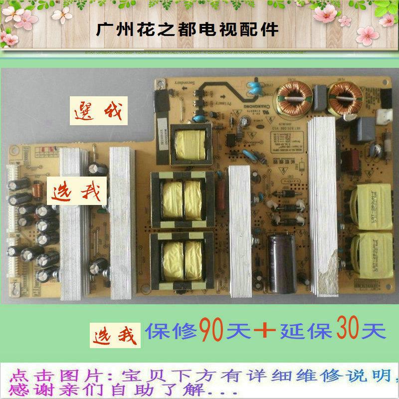 iTV46850EB46 - tolline lcd tv vikerkaare toiteallikas, isand juhatuse WH1939 suurendada.