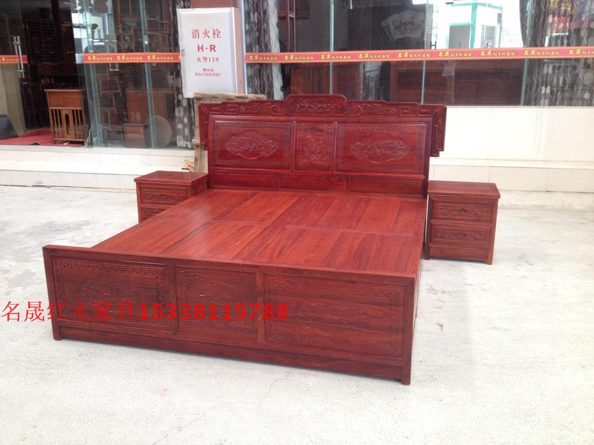 Special offer Chinese classical furniture wood imitation mahogany bed bed double bed and lobular red sandalwood in Africa