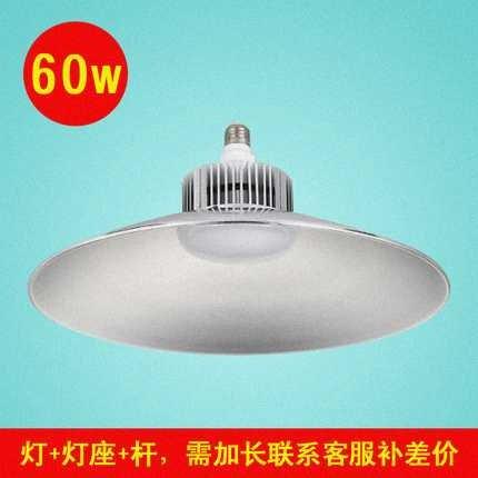 La lampe d'éclairage de plafond de l'entrepôt 60W150W antidéflagrant Guanyu del lampe lampe usine usines lustres