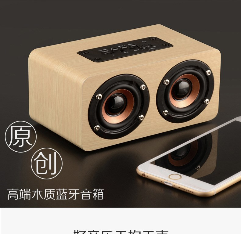 New W5 Bluetooth sound box original wooden double horn inserting card Bluetooth sound box high end solid wood double sound box