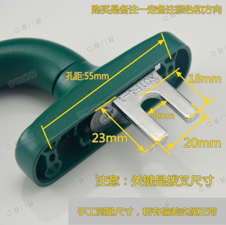 Brand Aluminum Alloy window drive rod lock handle hanging on the window casement window button outside the window lock