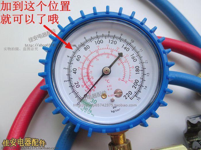 - schnee - Art der flüssigkeit MIT auto - klimaanlage und freon ALS kältemittel R22 klimaanlage gekühlt MIT fluorid - tools